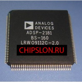 ADSP-2181BS-160