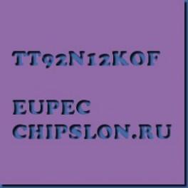 TT92N12KOF