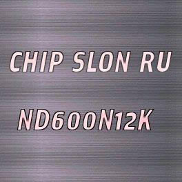 ND600N12K
